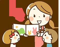 園児と保育士のイラスト