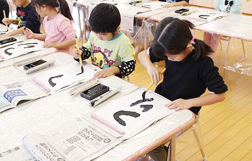 年長組になると外部講師による習字教室に参加します。呼吸を整え、姿勢を正しゆっくり書く文字には、その時の心の様子が表れます。
